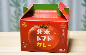 img_0573-kitamoto-curry-giftbox