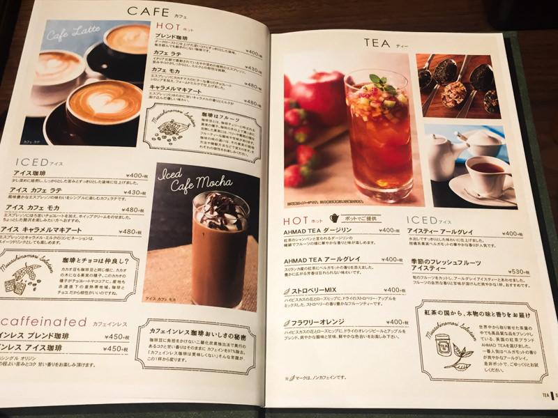 img_2378-musashi-no-mori-coffee