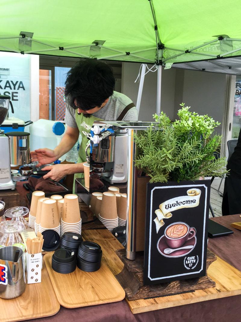 img_3069-coffee-daily-fukaya-base