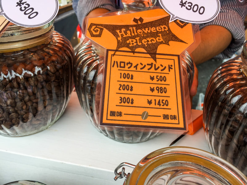 img_3081-coffee-daily-fukaya-base