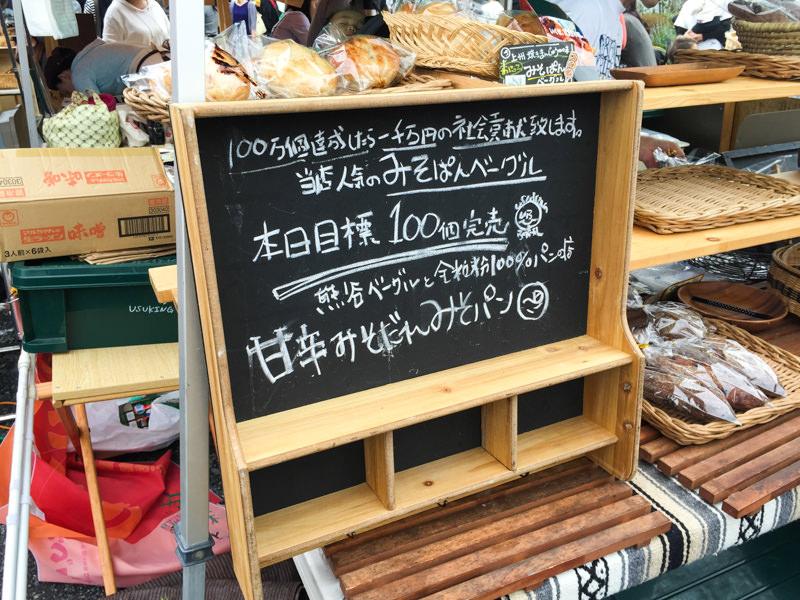 img_3084-coffee-daily-fukaya-base
