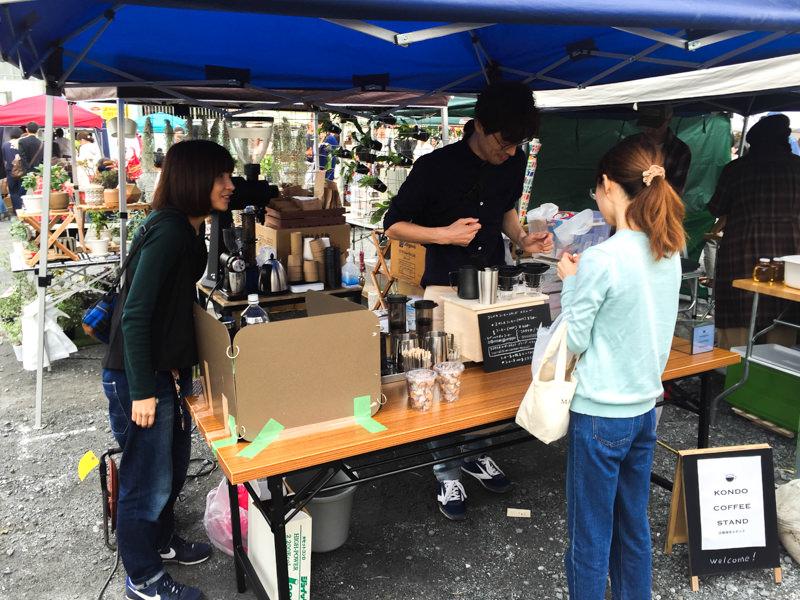 img_3086-coffee-daily-fukaya-base