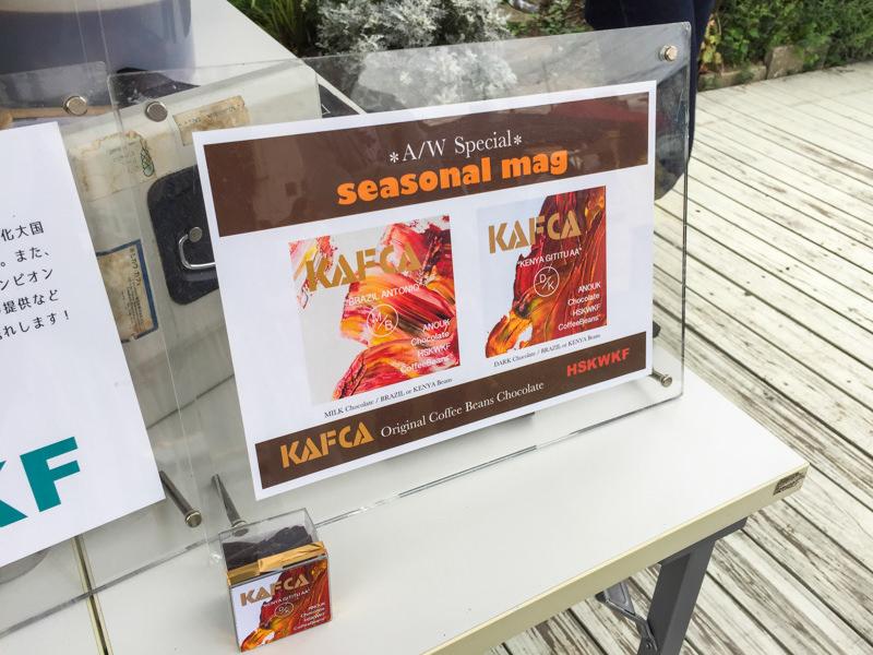 img_3103-coffee-daily-fukaya-base