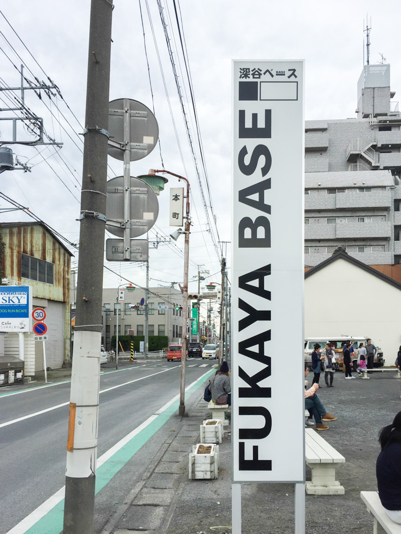 img_3112-coffee-daily-fukaya-base