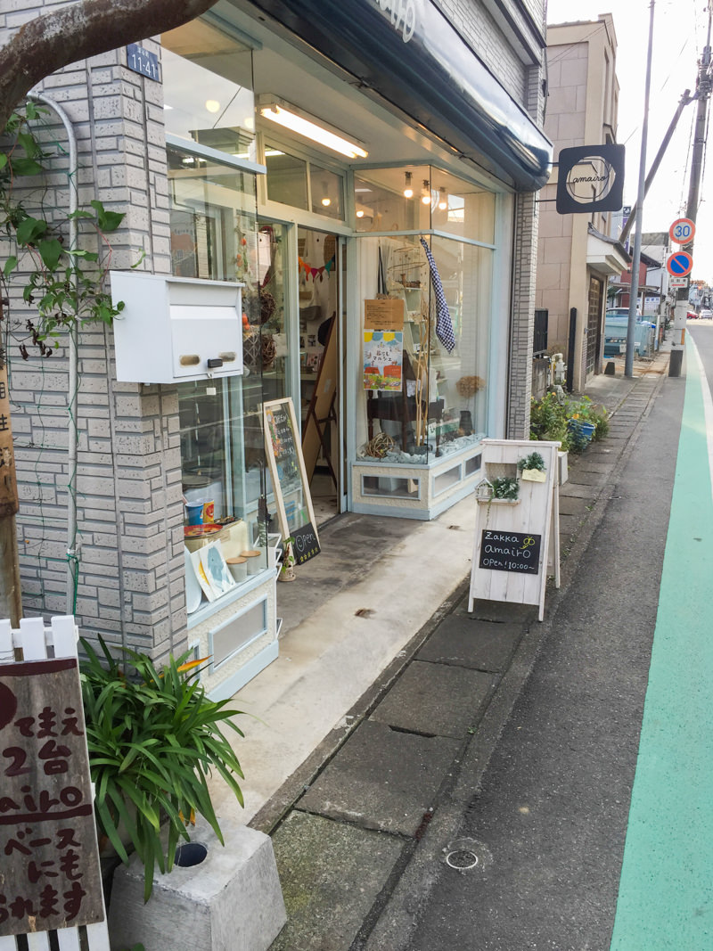 img_3150-coffee-daily-fukaya-base