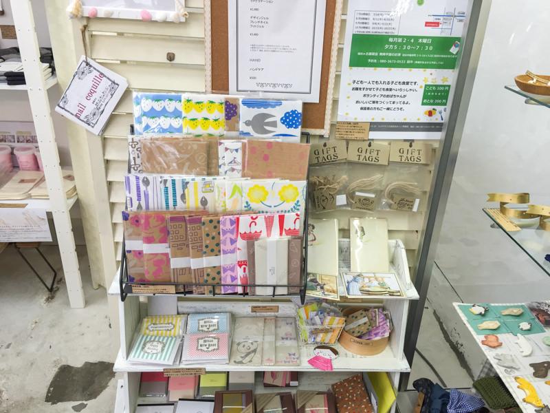 img_3151-coffee-daily-fukaya-base