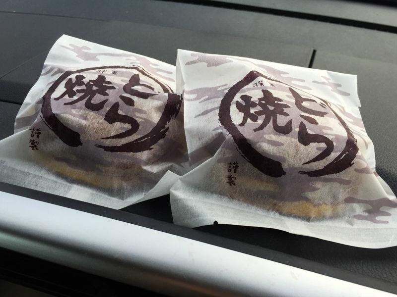 img_3155-coffee-daily-fukaya-base