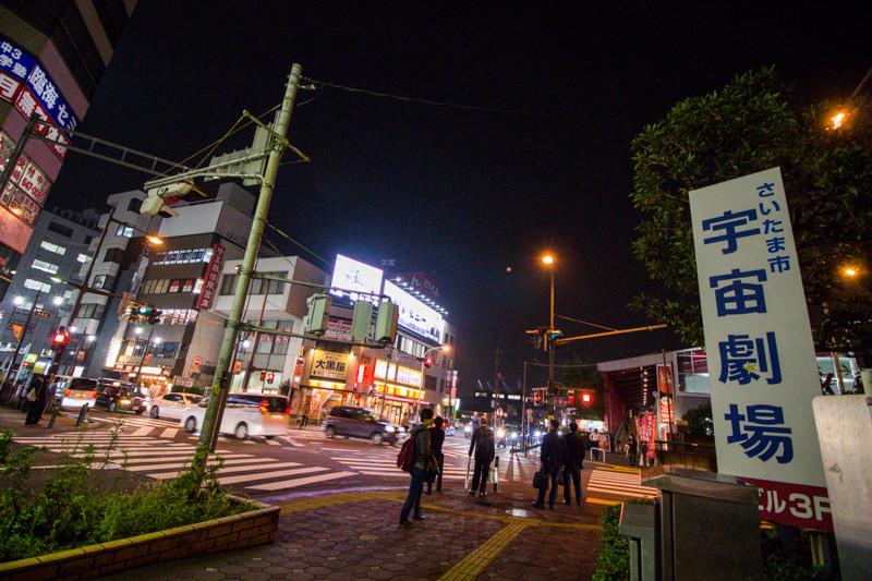 img_4542-kurand-sake-market-omiya