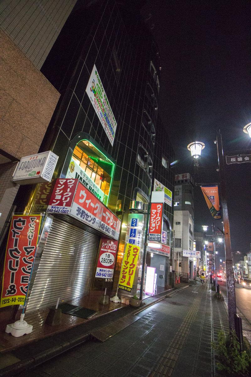 img_4544-kurand-sake-market-omiya