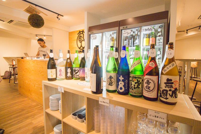 img_4565-kurand-sake-market-omiya