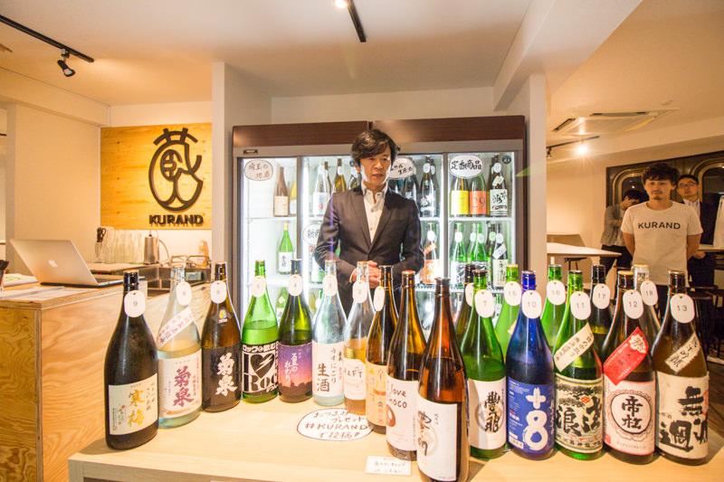 img_4573-kurand-sake-market-omiya