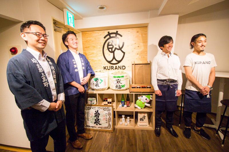 img_4581-kurand-sake-market-omiya