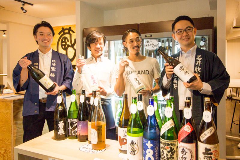 img_4592-kurand-sake-market-omiya