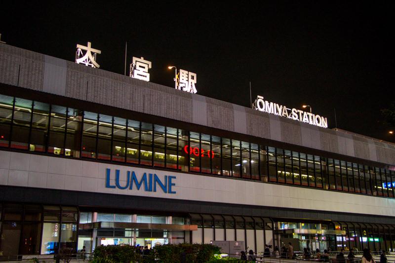img_4764-kurand-sake-market-omiya