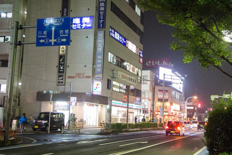 img_4772-kurand-sake-market-omiya