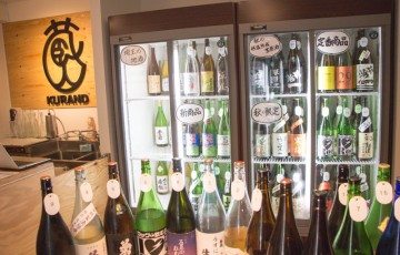 img_4848-kurand-sake-market-omiya