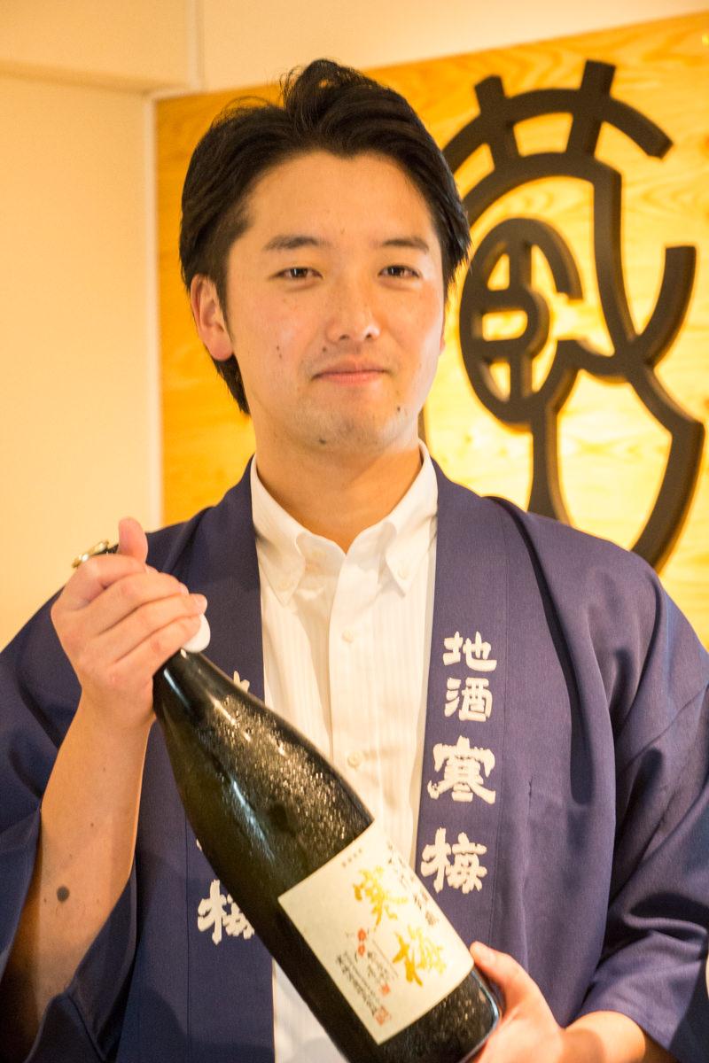 img_4921-kurand-sake-market-omiya