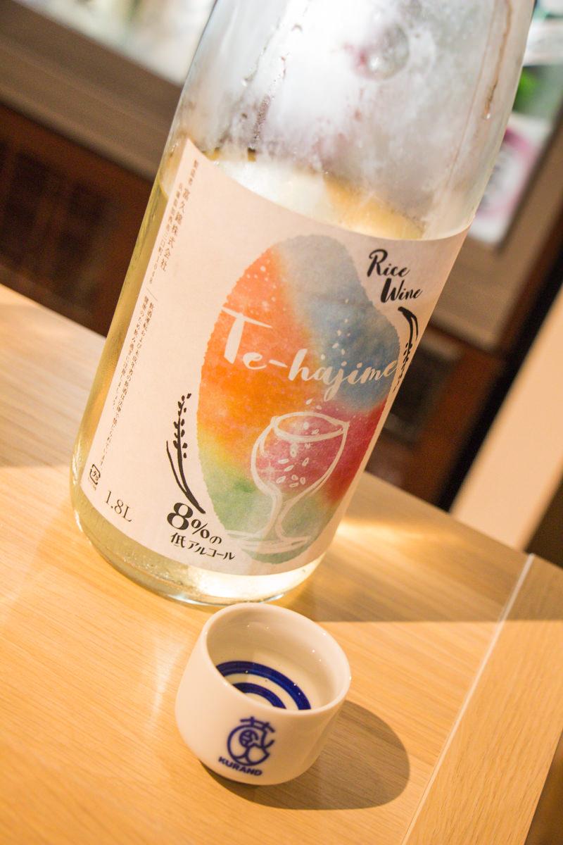 img_4958-kurand-sake-market-omiya