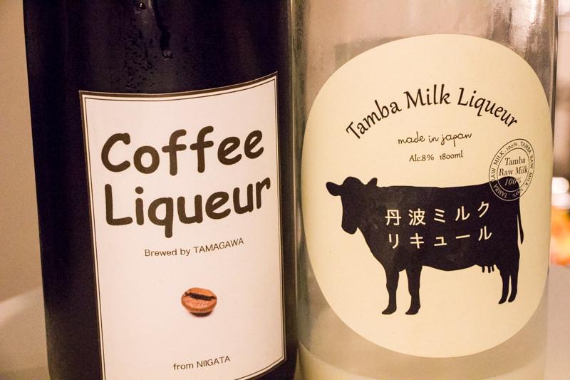 img_4991-kurand-sake-market-omiya