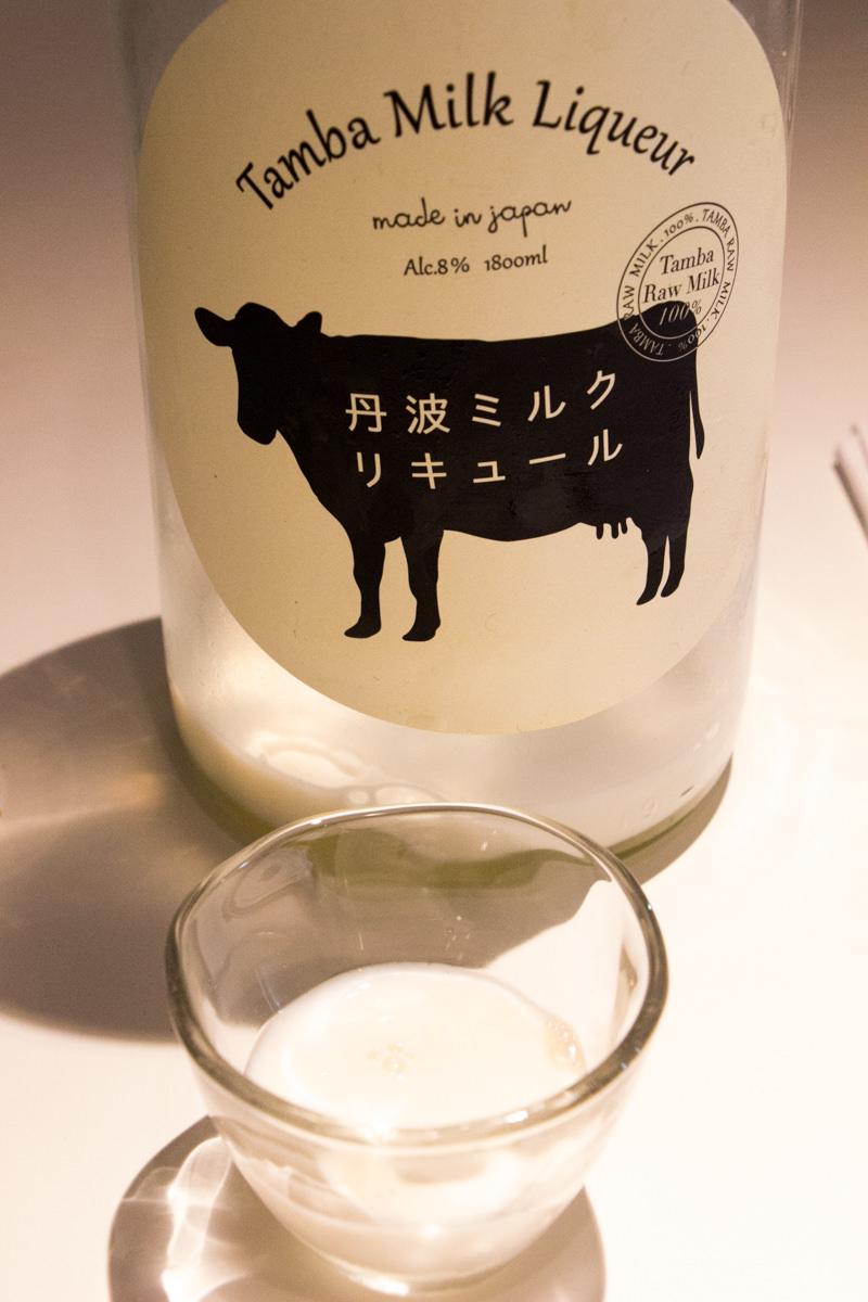 img_4993-kurand-sake-market-omiya