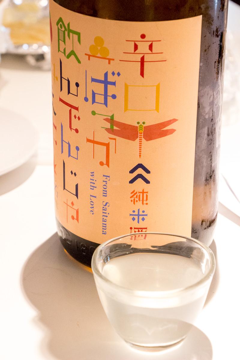 img_5012-kurand-sake-market-omiya