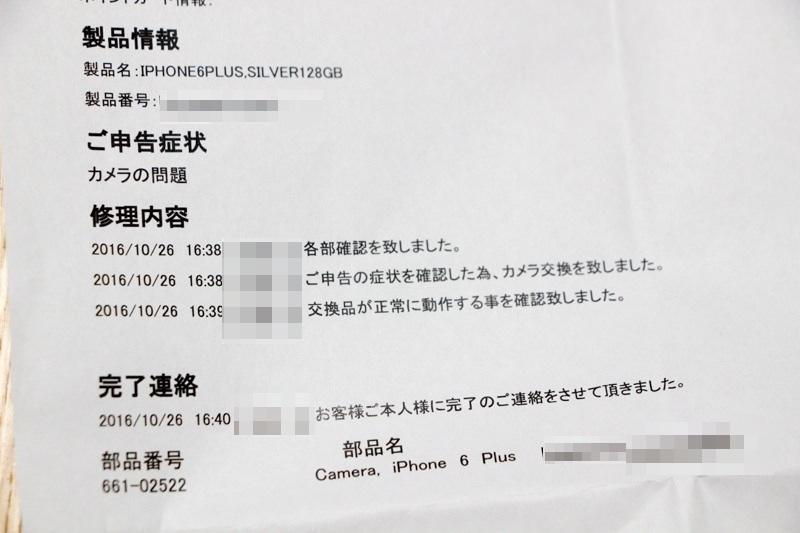 img_5262-iphone-shuri2