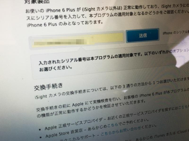 img_6096-iphone-shuri2
