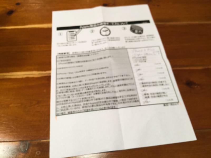 img_6103-iphone-shuri2