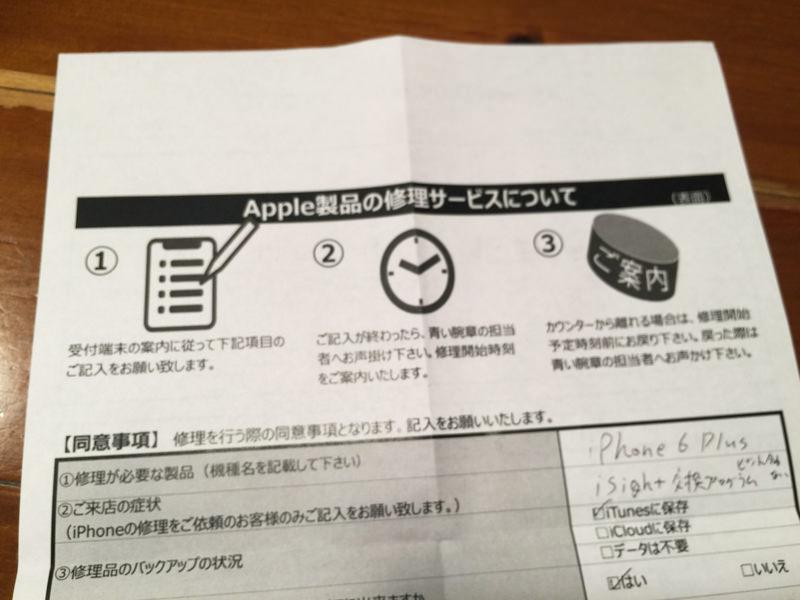img_6105-iphone-shuri2