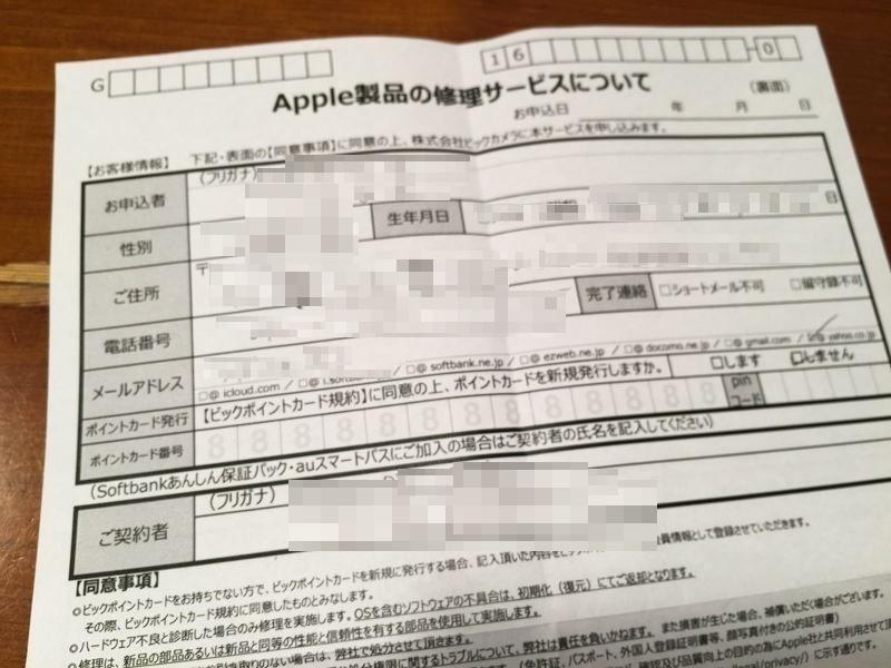 img_6107-iphone-shuri2