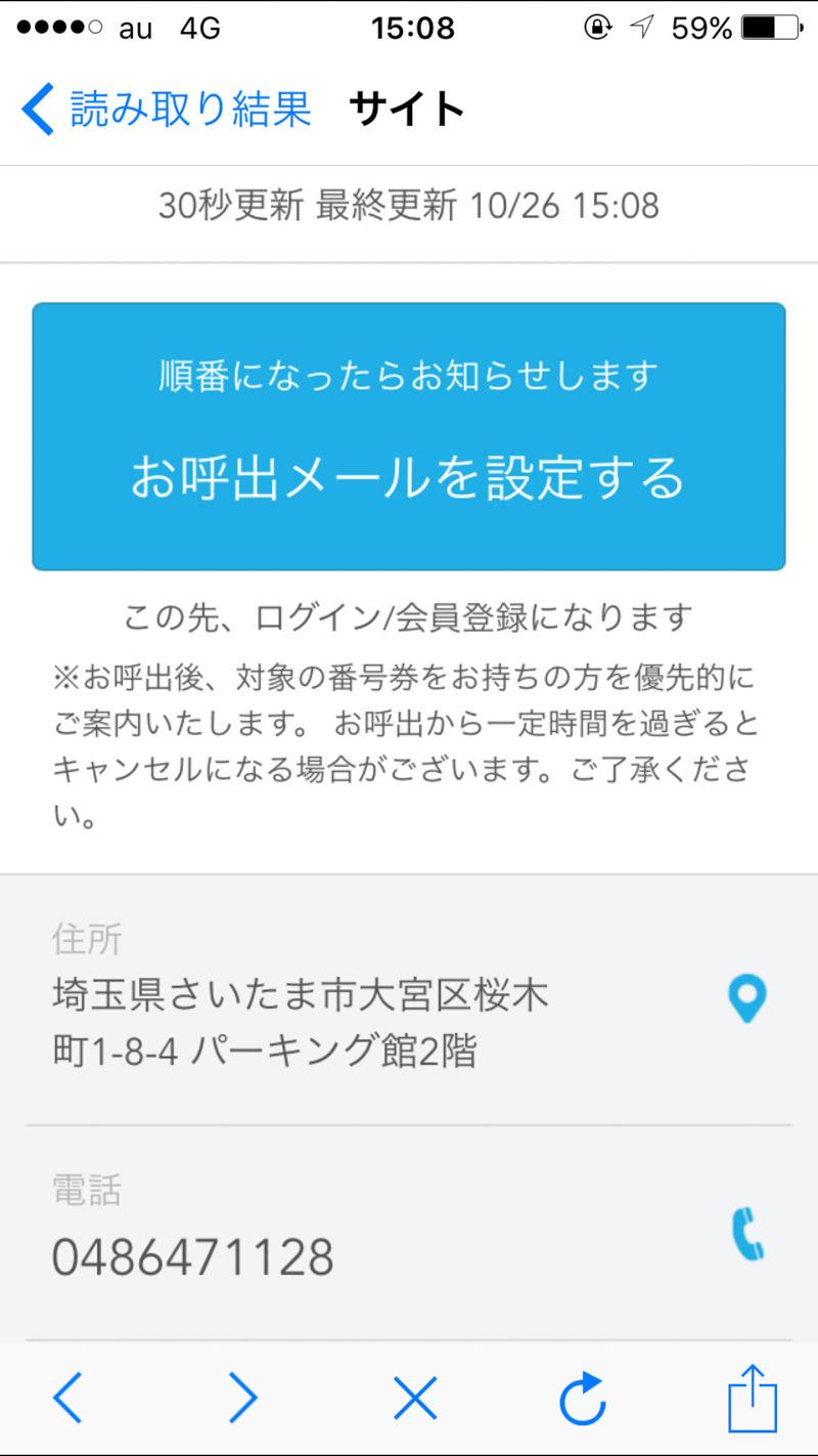 img_6116-iphone-shuri2