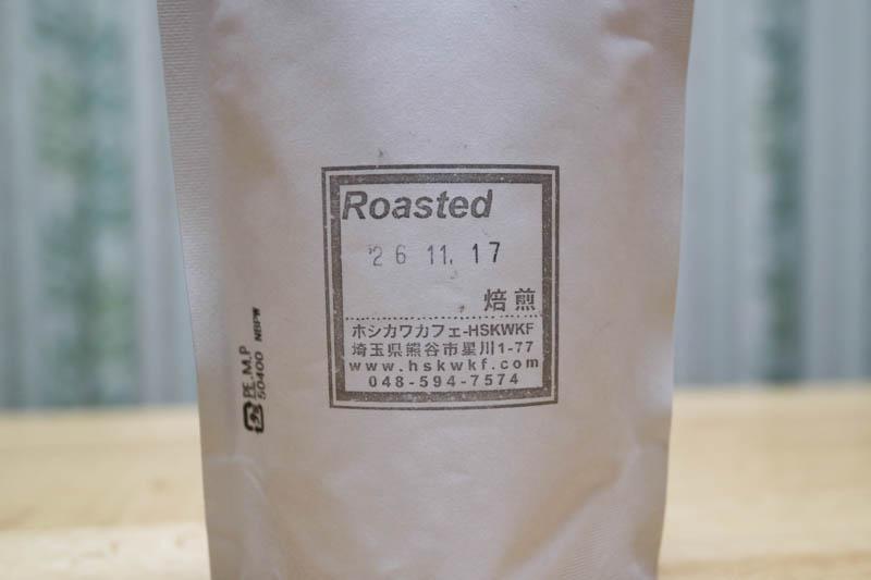 img_0432-hoshikawa