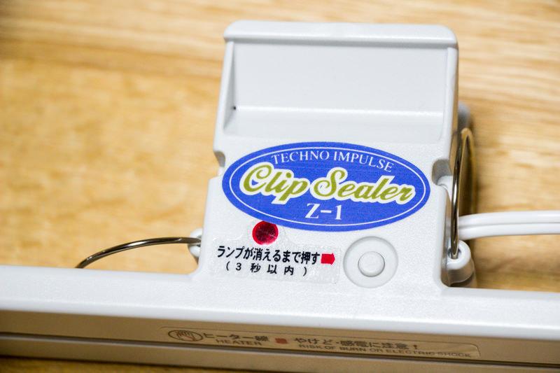 img_5778-clip-sealer