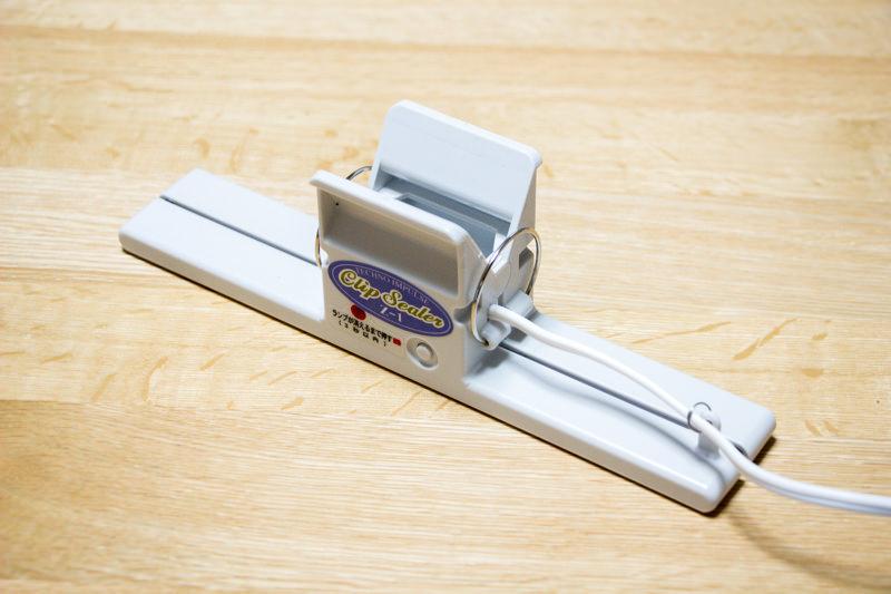 img_5780-clip-sealer