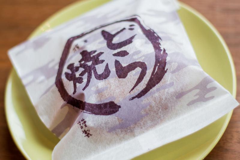 img_6065-kasho-kanei