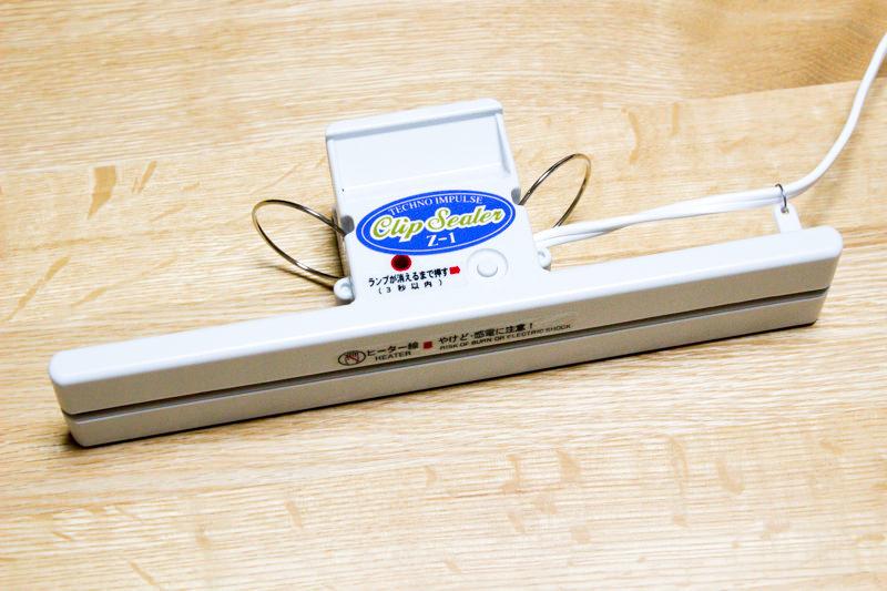 img_6730-clip-sealer