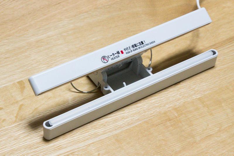 img_6731-clip-sealer