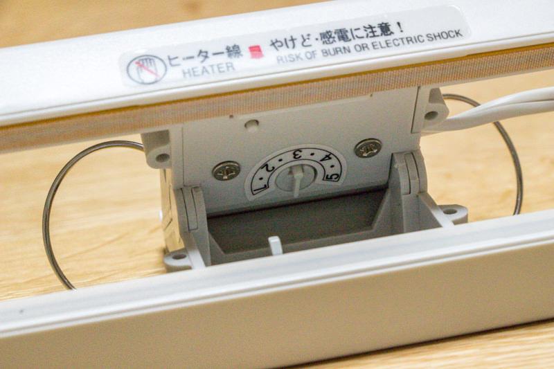 img_6732-clip-sealer