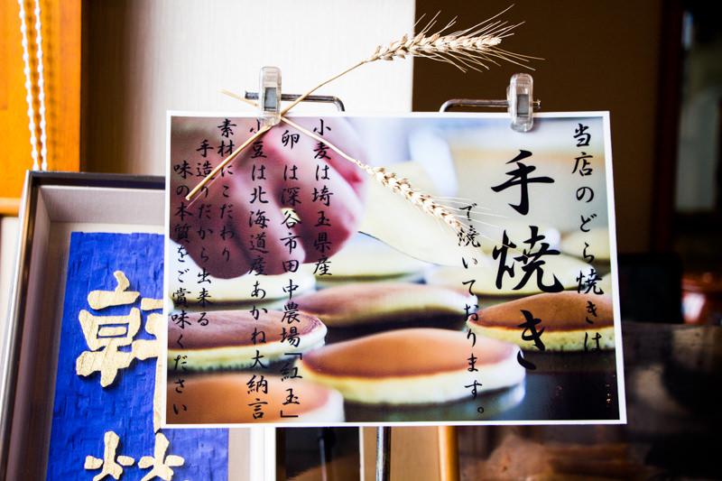 img_6740-kasho-kanei
