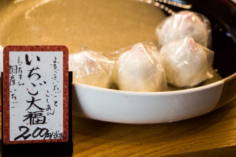 img_6771-kasho-kanei