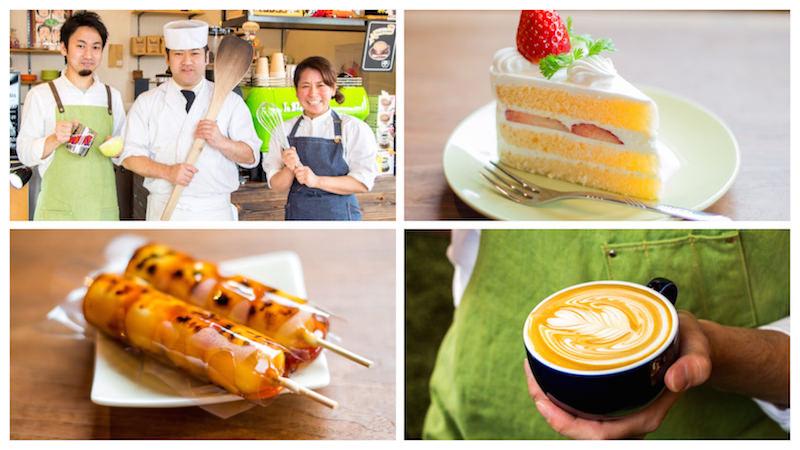 幹栄が好きすぎて、菓匠 幹栄 × Cafe Latte 57℃に独占インタビューしてきた