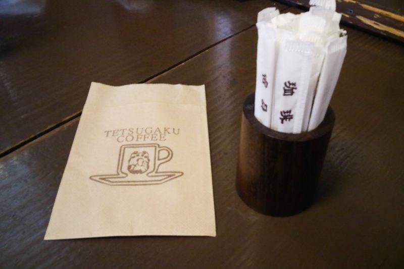 img_1191-coffee-tetsugaku