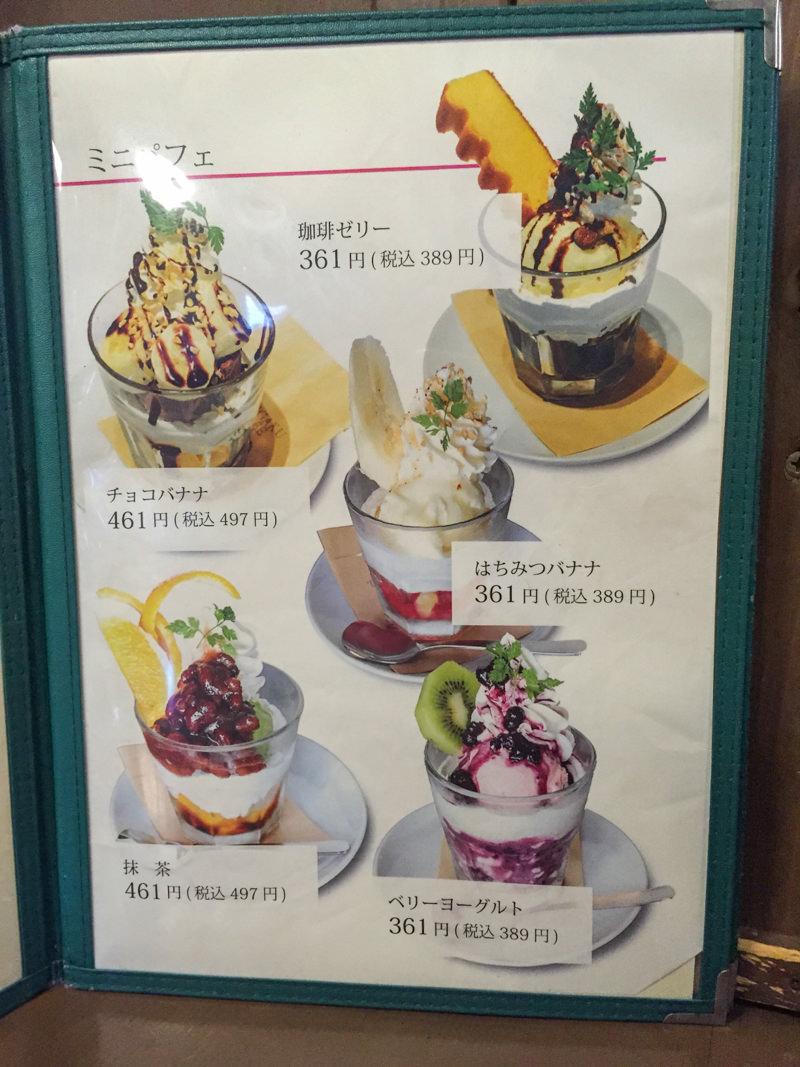 img_5561-coffee-tetsugaku