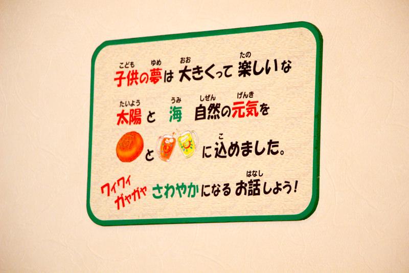 img_7168-sawayaka