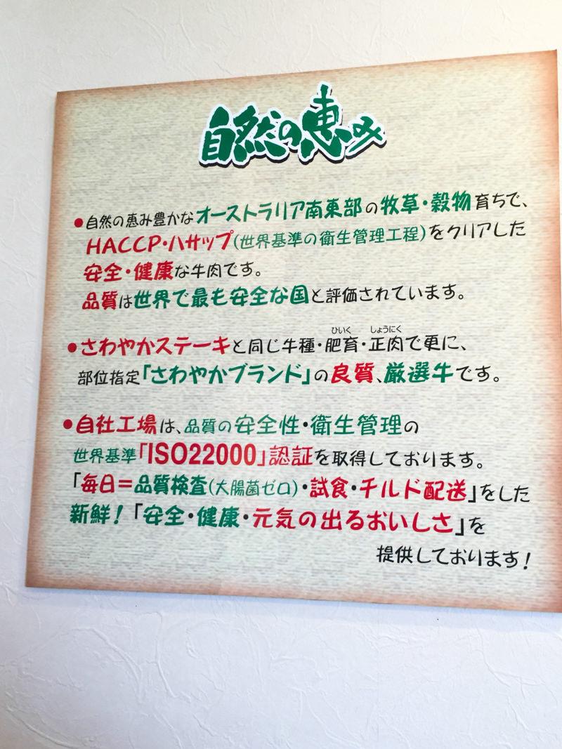 img_7945-sawayaka