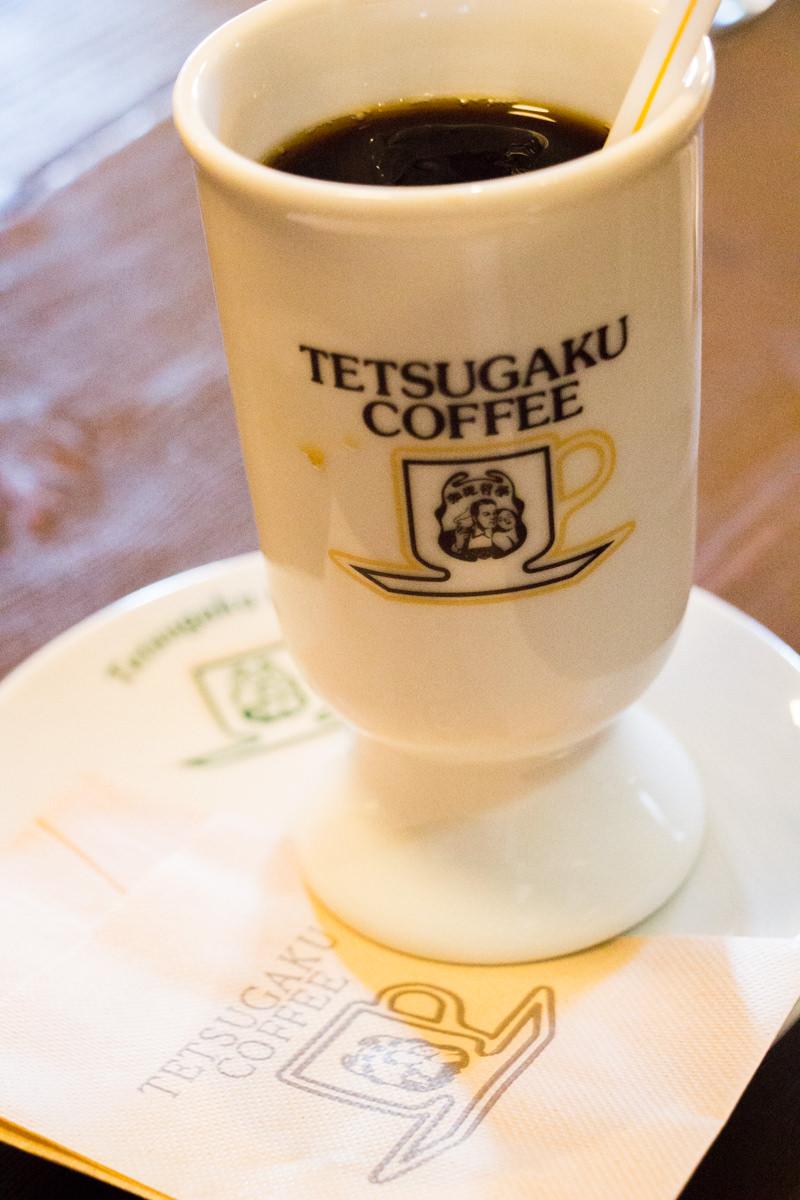 img_8593-coffee-tetsugaku
