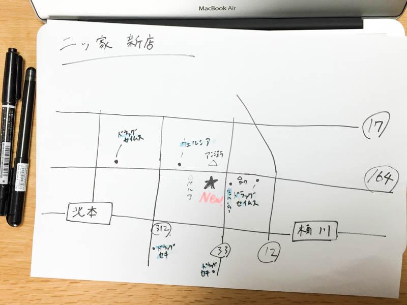 img_9086-futatsuya-yakkyoku