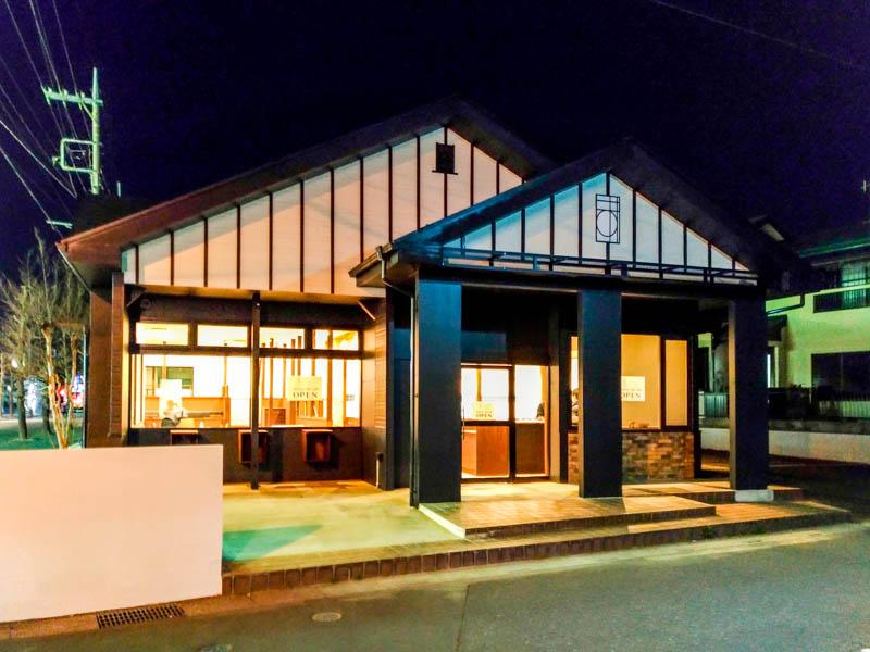 【北上尾に新しいカフェ!】SUTTENDO COFFEE(ステンドコーヒー) 3月13日(月)オープン!