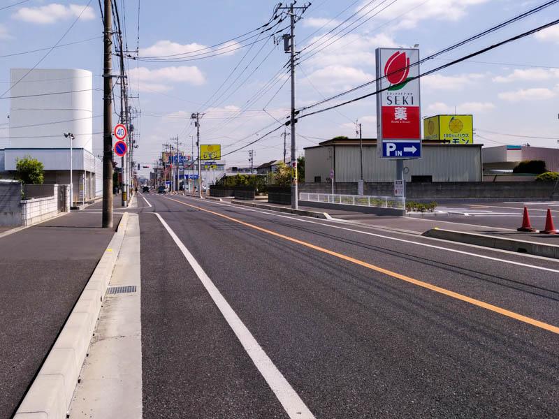 ドラッグストアセキ二ツ家店 2017年6月初旬OPEN! 旧中山道沿い