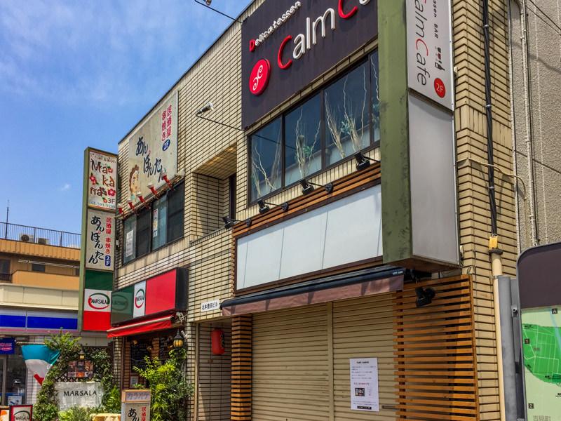 「おたふく新店舗」8月上旬OPEN! 駅前にお洒落な立ち飲み屋 メロンドパーネ跡地に